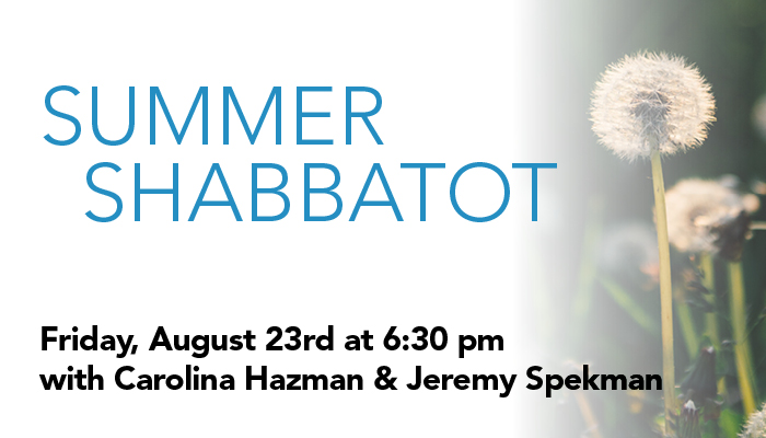 "<a href=""https://www.conkolami.org/summershabbatot""