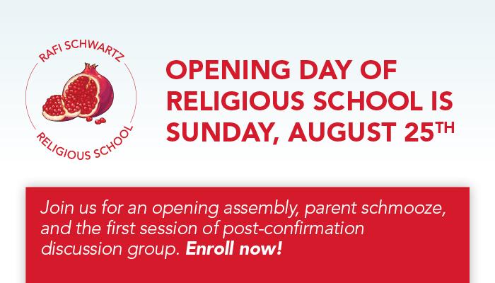 "<a href=""https://conkolami.org/religiousschool""