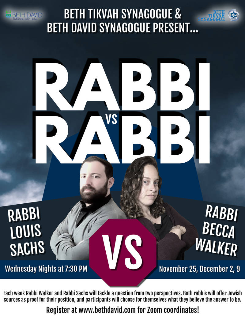 Banner Image for Rabbi vs Rabbi