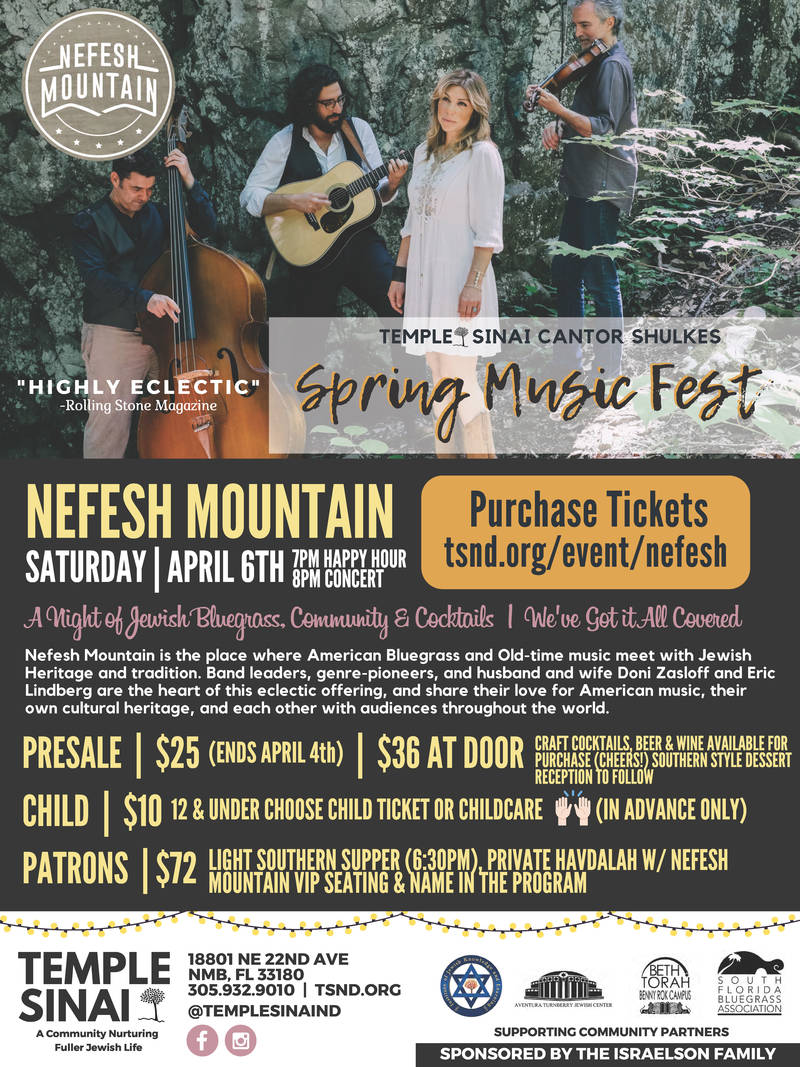 Banner Image for Nefesh Mountain