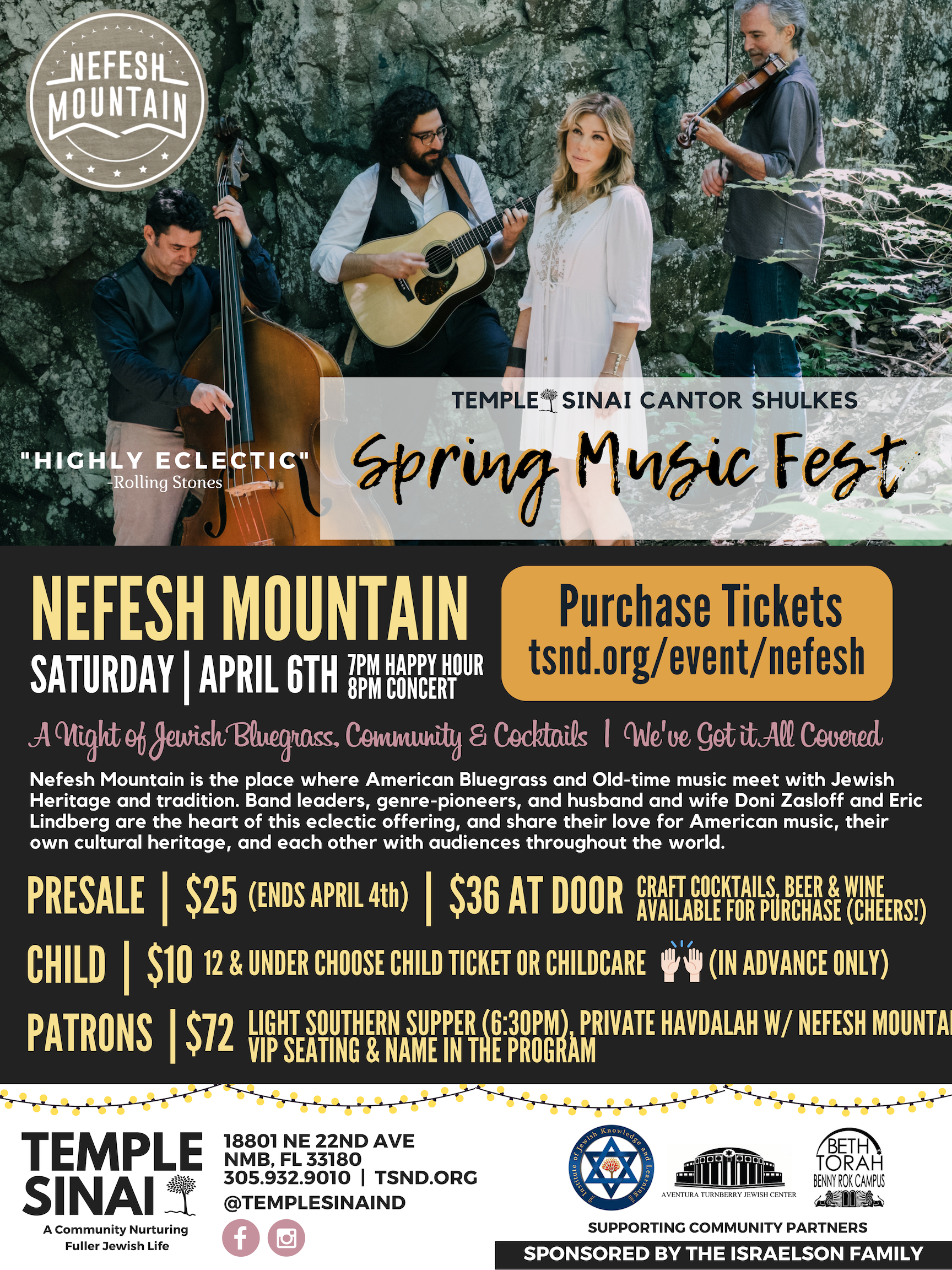 Banner Image for Nefesh Mountain