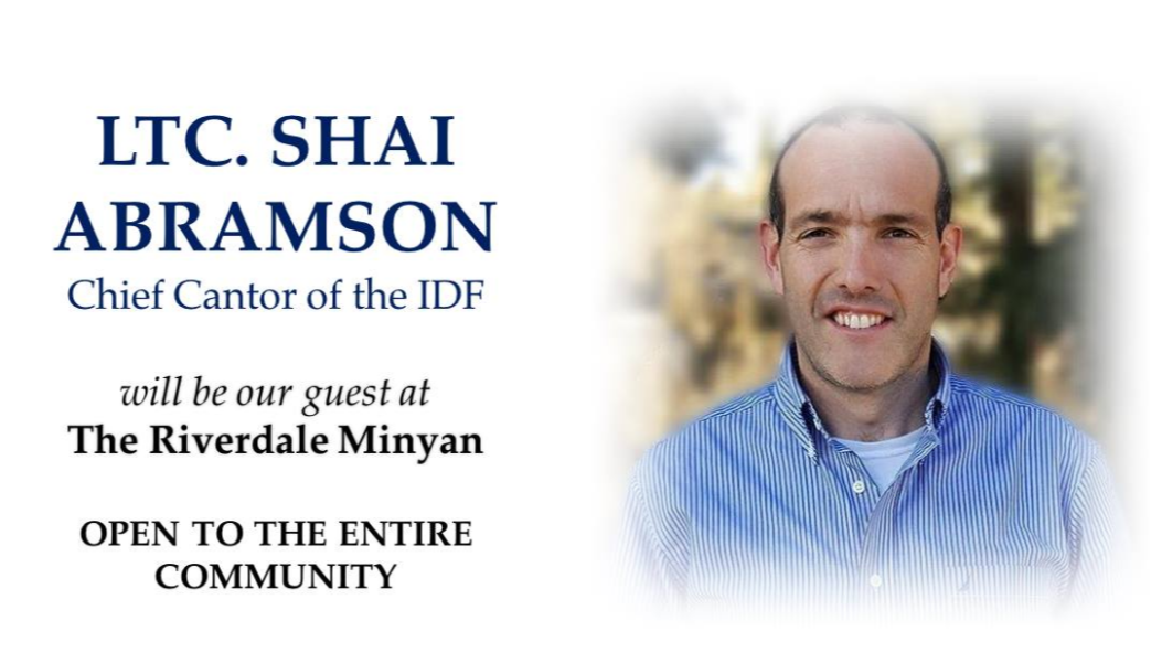 Banner Image for Ltc. Shai Abramson, Chief Cantor of the IDF