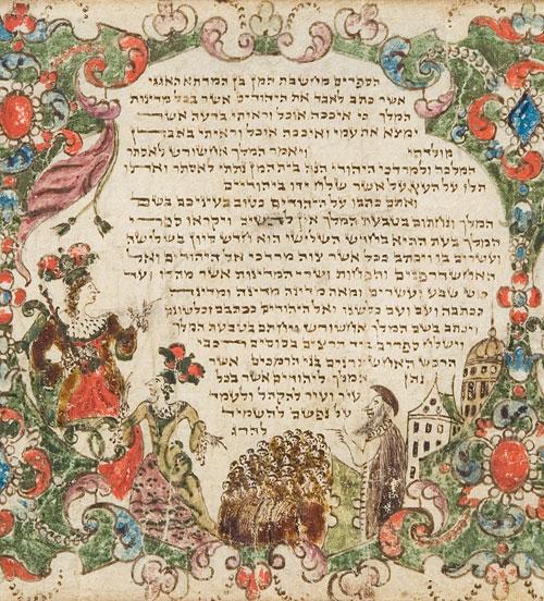 Banner Image for Pre-Purim Shiur w/Rabbi Leener