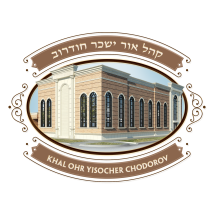 Logo for Khal Ohr Yisocher Chodorov (Chicago, IL)