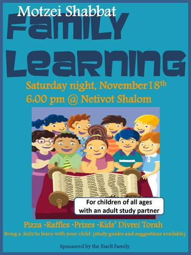 News - Netivot Shalom