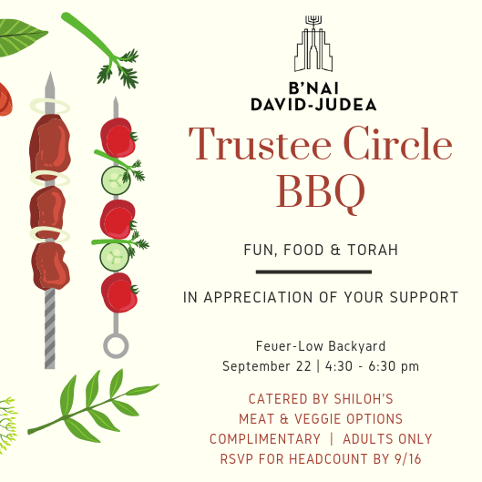 Banner Image for Trustee Circle Pre-Rosh Hashanah BBQ