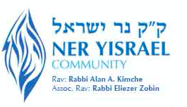 Logo for Ner Yisrael
