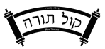 Logo for Kol Torah of Baltimore, Inc.