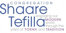 Logo for Congregation Shaare Tefilla