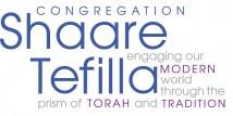 Logo for Congregation Shaare Tefilla