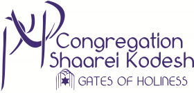Logo for Congregation Shaarei Kodesh
