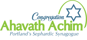 Logo for Congregation Ahavath Achim