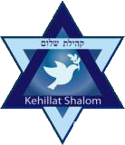 Logo for Kehillat Shalom