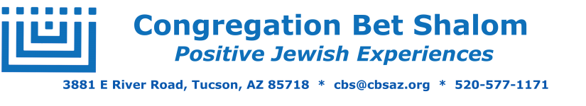 Logo for Congregation Bet Shalom