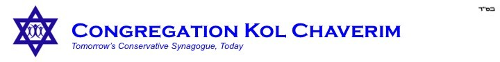 Logo for Congregation Kol Chaverim