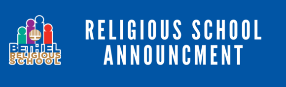 Religious School Announcement