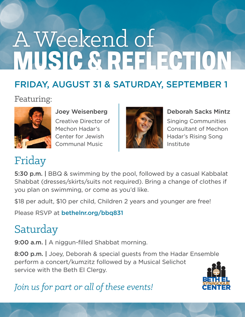 "<a href=""https://www.bethelnr.org/bbq831"""">