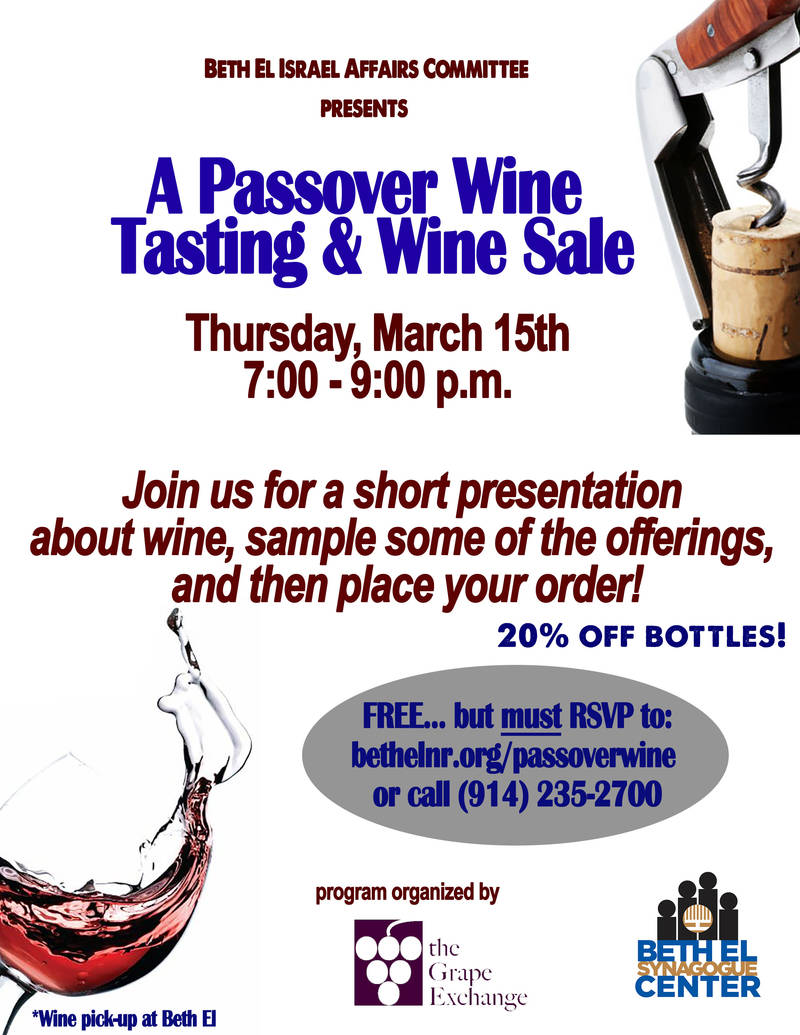 "<a href=""/passoverwine"""">
