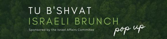 Tu BShvat Brunch