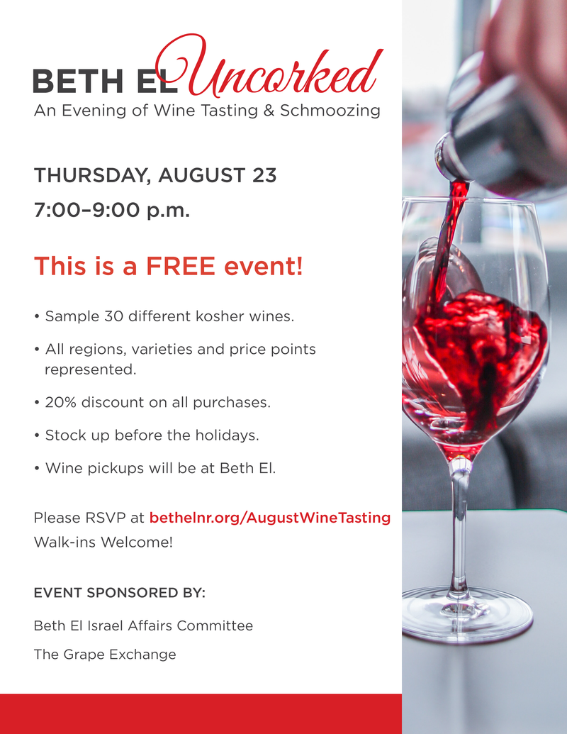 "<a href=""https://www.bethelnr.org/augustwinetasting"""">