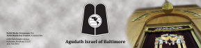 Logo for Agudath Israel of Baltimore